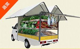节省店铺费的移动蔬菜店