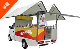 流动售货车早餐车