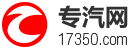 專汽網logo